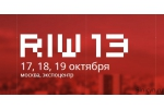 ВШБИ партнер конференции Russian Internet Week, RIW–2013