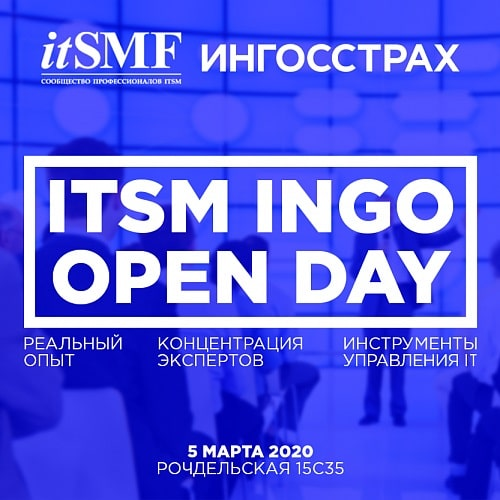 ITSM INGO OPENDAY